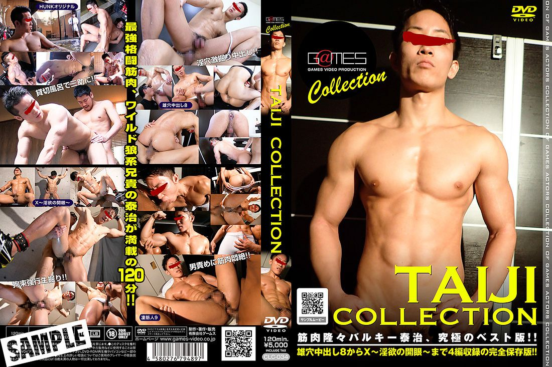 G@MES – TAIJI COLLECTION – GMS533